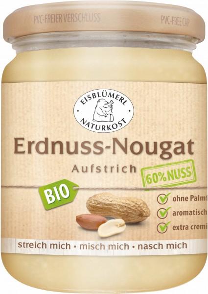 Erdnuss-Nougat Aufstrich 250g